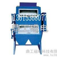 供应CXJ干粉永磁筒式磁选机