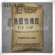 SIS热塑性橡胶1106图片