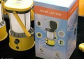 供应太阳能野营绿色节能环保灯