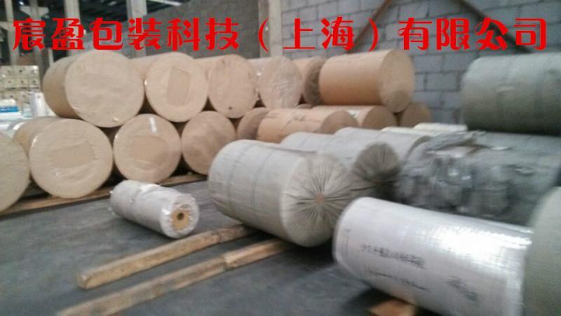 供应厂家直销生产离型纸