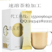 供应速溶茶粉OEM袋泡茶粉代加工贴牌生产商