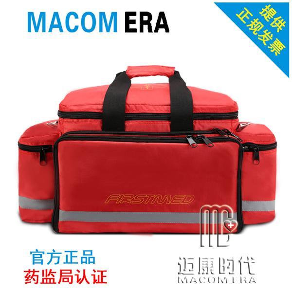 吉林便捷式急救包 性价比高的便捷式急救包公司_迈康时代便捷式急救包扮