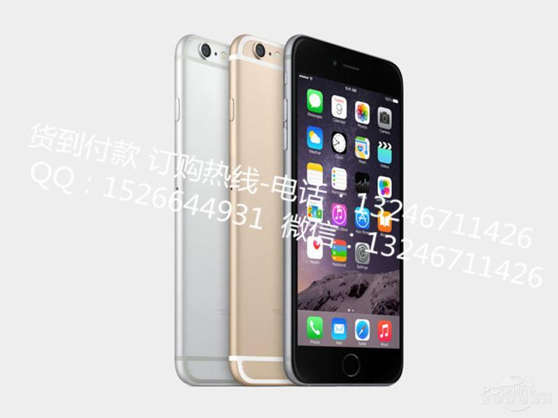 供应iPhone 6 手机台版智能苹果6手机