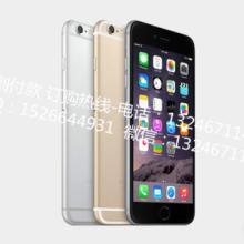 供应台版苹果手机iPhone6智能机苹果6系列图片