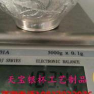 高档纯银酒具图片