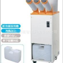 日本SUIDEN瑞电SS-56EC-8A 移动空调 工业冷风机 冷气机图片