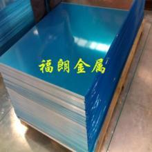 供应进口耐腐蚀不锈钢板/440C不锈钢板性能/440C不锈钢贴膜板图片
