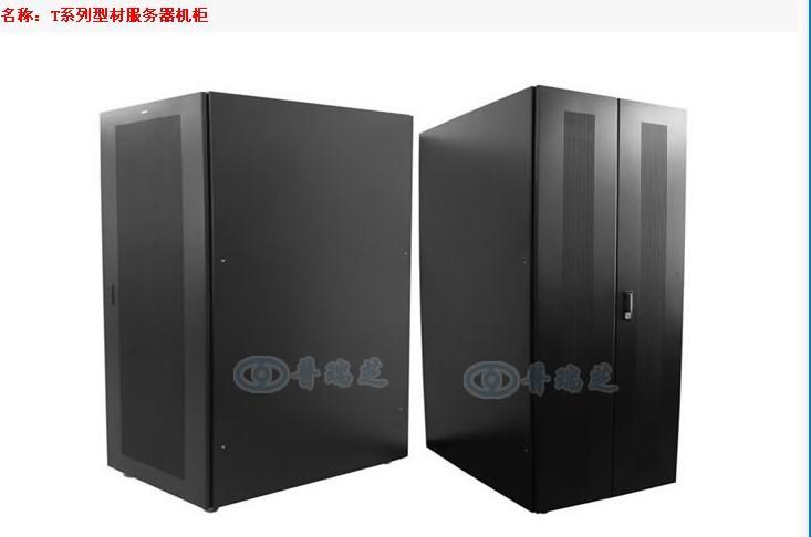 金桥网络设备公司提供具有口碑的金金桥服务器机柜綒