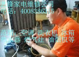 供应宁波双鹿空调售后维修图片