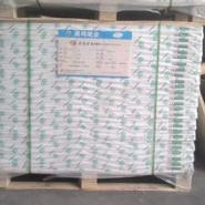 供应郑州出售金海鲸王铜版纸157-200克