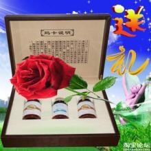 供应用于的玛咖 玛咖精片 云南玛咖 丽江玛咖