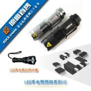LED背光IC/LED升压驱动图片