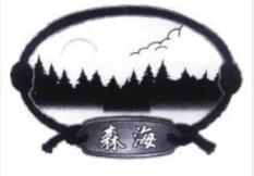 广东省雷州市余庆桥制绳厂简介