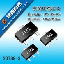 供应用于电动玩具的4056 1A 锂电池充电IC,全新原装