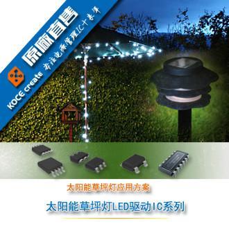 供应用于电动玩具的4.35V锂电池串联充电ic,全新原装