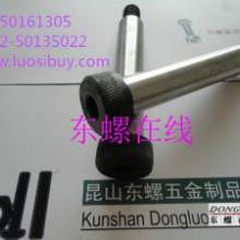 供应ISO737912.9级英制内六角塞打螺丝发黑 厂家 批发 价格 技术参数