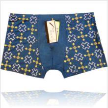 供应批发男士内衣内裤供应舒适透气竹纤维男式印花四角内裤