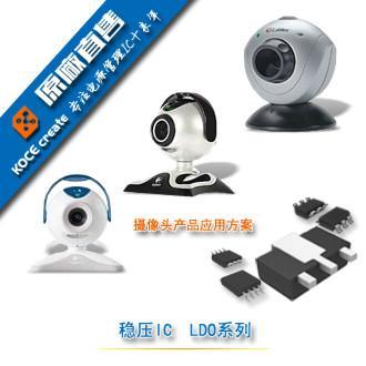 供应用于电视机的大电流升压IC,原装正品