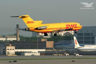 通州DHL快递通州杨庄DHL国际快递图片