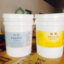 供应地板除蜡剂厂家直销,地板除蜡剂价格,地板除蜡剂供应商