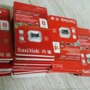 手机内存卡64G金士顿数码存储卡图片