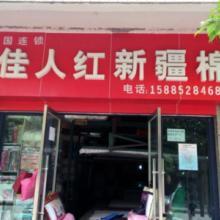 淘宝安徽棉絮纱网厂家图片