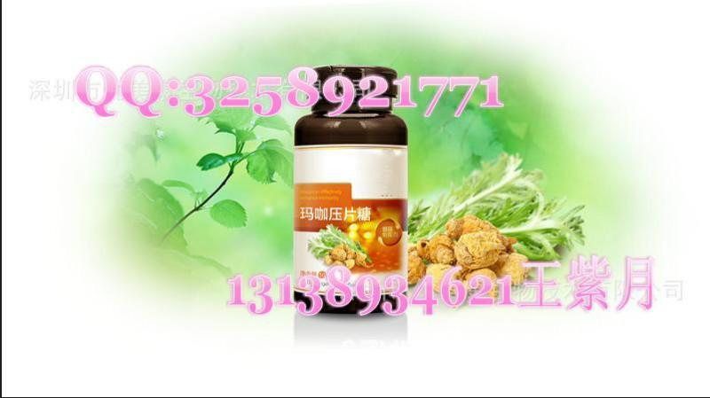 天然维生素C片剂加工维C贴牌销售
