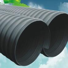 供应贵州遵义HDPE钢带管厂家电话-贵州遵义HDPE钢带增强螺旋波纹管批发批发