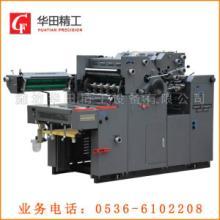 供应双色胶印机价格 CF47I-NPS胶印机厂