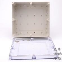 供应防水盒厂家透明盖方形ABS材料批发
