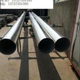 供应首家供应304卫生级不锈钢无缝管