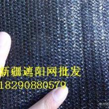 供应吐鲁番遮阳网哪里有卖.三针六针加密遮阳网批发