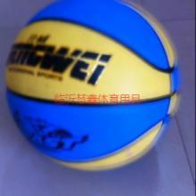 篮球厂家 篮球生产厂家 篮球工厂
