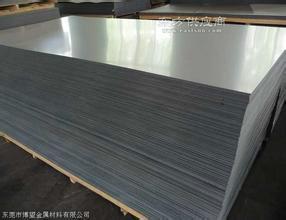 供应1060-O态拉伸铝板,1060-O态铝板厂家,拉伸铝板供货商