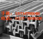 2015年济宁国龙新品国龙11矿工钢图片