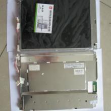 河北省震雄CDC2000注塑机电 注塑机电脑显示屏 报价图片