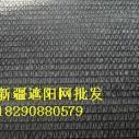 新疆遮阳网厂家电话遮阳网报价图片