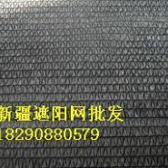 新疆吐鲁番遮阳网批发遮阳网的用途图片