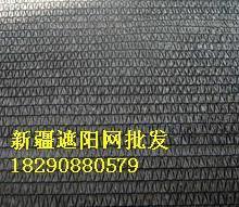 供应新疆吐鲁番遮阳网批发遮阳网的用途.全新料遮阳网