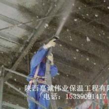 供应陕西安康无机纤维喷涂保温工程 吸声 降噪 防火 工程项目承接