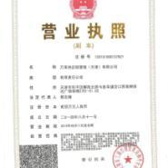 北京进口木材专业清关公司图片