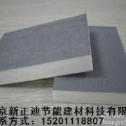 北京聚氨酯防火保温板