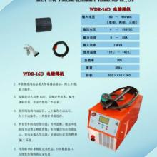 供应用于钢丝网骨架的宝鸡骄龙科技钢丝网骨架电热熔焊机