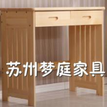供应书桌苏州家具厂定制/定做家用书桌 简易电脑桌
