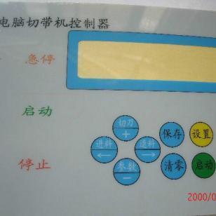 丝印标牌制作各种塑料拉丝丝印标牌图片