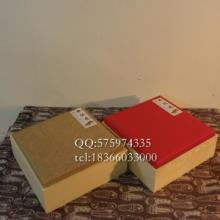 供应大号茶叶空礼盒通用木质茶叶包装盒