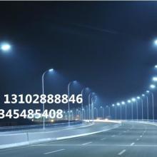 供应秦皇岛LED路灯厂家,秦皇岛LED路灯价格批发