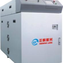 供应电池激光焊接机电池激光焊接机价格激光焊接机厂家图片