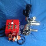 供应PSKD40型电控消防水炮