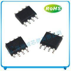 USB接口识别快充芯片CHY100图片/USB接口识别快充芯片CHY100样板图 (2)